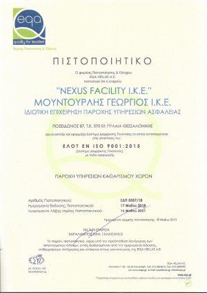 EQA-ISO9001-2015