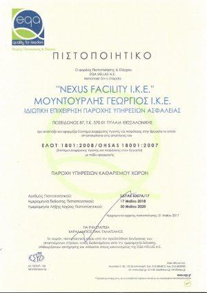EQA-OHSAS18001-2007